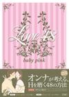 Love48_