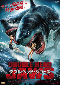 Wh_jaws_dvd_jk