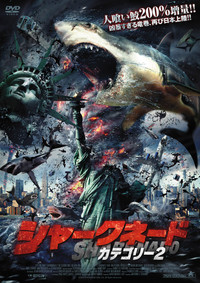 Sharknado2_dvd_jk